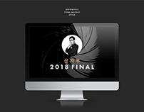 2018 삽자루 파이널 모의고사