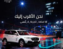 Zotye Saudi Arabia