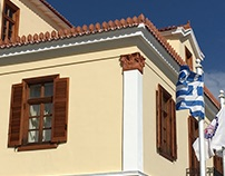 Energy upgrade of Town Hall at Lavrio