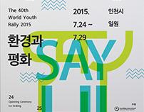 40th World Youth Rally 'SAY HI' Poster