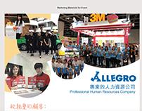 Branding / eNewletter / EDM Design for Allegro and AJOB
