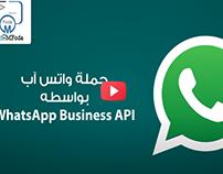 MFoda-Tech WhatsApp API