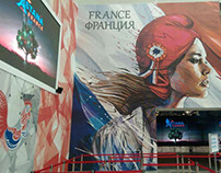 WORLD EXPO 2017- Astana French Pavilion