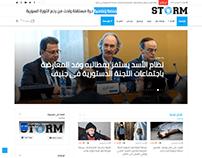 منصة ستورم الإعلامية