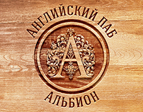 "English pub ""Albion"" in Moscow"
