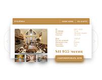 UI/UX material cards