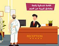 white lilium motion video (hajj campaign)