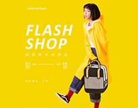 JumpFromPaper 2016 FLASH SHOP