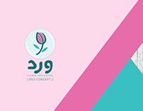 ward logo & brand identity