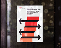 TEDx Veria 2018