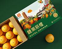 赣南脐橙包装设计