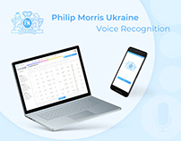 PMU Voice Recognition
