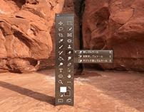 Monolith - Tool bar