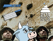 Holly cows in Israel (Final project)
