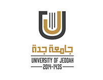 University Of Jeddah .logo