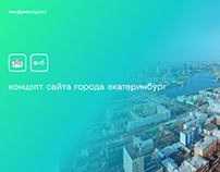Концепт веб-сайта города Екатеринбург