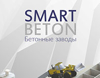 SmartBeton