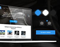 Spare Parts Website Design