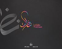 شعار نظرات