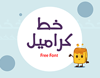 Cramel Font- Free