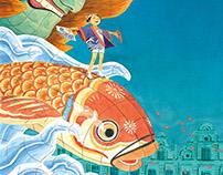 Arras Nihon Matsuri watercolor poster