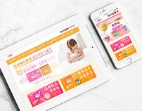 【美孕佳Mamawell】Maternity Product Brand Design