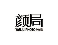 YANJU PHOTOSTUDIO