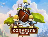 Kopatel online