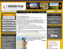calendar-in.ua