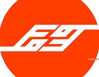 The Eaar ambigram