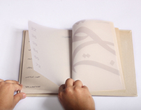 Arabic book - Redesign