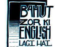 Bahut zor ki English lagi hai