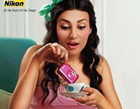 Nikon Contest Winner (December 2012 Serbia)