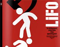 Lifo Mag Cover