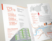"Brochure for Perm Industrial Park ""Osentsy"""