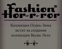 Fashion Horror