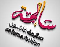 SALEMA Fashion Logo