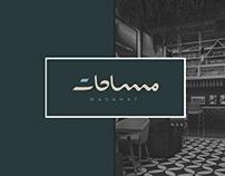 Mesahat || Branding & Portfolio