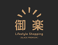Yu-Le Lifestyle Shopping