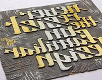 Linocut 3 color print