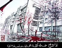 Martyrs Of Architecture - Damascus university