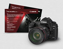 Canon Event Advertising