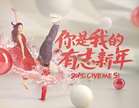 2015 SZTV ID
