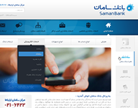 Saman Bank  Website Redesign Proposal