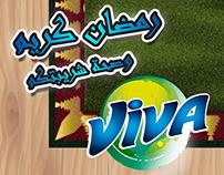 VIVA Ramadan 2012