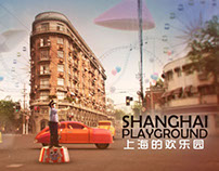HAHA Shanghai Playground TVC