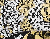 OP Crew · Calligraffiti
