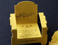 letterpress business card