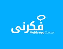 fakrny _ logo