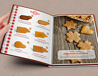 biscuits catalog